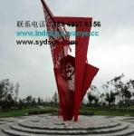长春锻铜铸铜雕塑设计制作公司