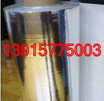 供应无锡铝箔包装膜/吴江立体铝箔真空袋