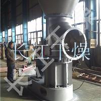 供应 强化气流干燥机