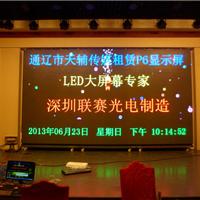 做一块高清LED电子屏需要多少钱