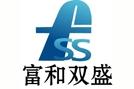 北京富和双盛科技有限公司