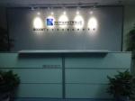 深圳市博肯智能设备有限公司