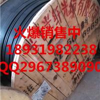 河北瑞祥销售光缆有限公司