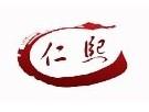 上海仁熙实业有限公司