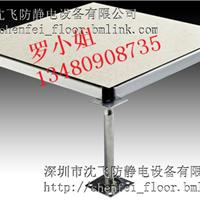 供应贵州陶瓷防静电地板 贵州沈飞地板