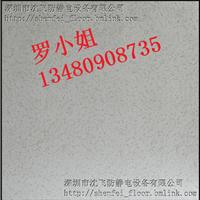 厂家直供沈飞钢制机房地板 SF680,东莞沈飞