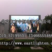 北京东方中恒电子有限公司