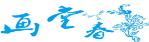 景德镇金羊陶瓷有限公司