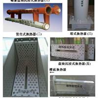 HRSF-盐酸换热器,硫酸换热器