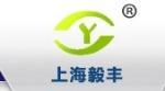上海毅丰节能装饰材料有限公司
