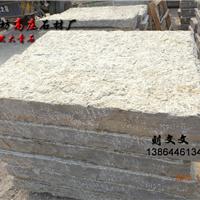 供应青石板材,铺路石,山东大青石