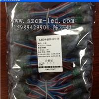 供应厂家生产LED全彩外露灯串/招牌穿孔灯