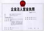 山东鲲鹏新材料科技股份有限公司