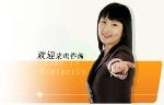 上海美坤电子科技有限公司