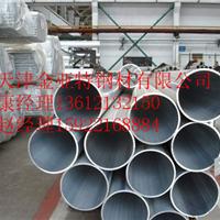 供应5052合金铝管材 无磁导电薄壁铝管性能