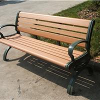 供应驻马店公园休闲椅