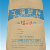 工程塑料专用纸铝袋