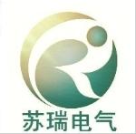 扬州市苏瑞电气有限公司