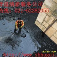 供应上海雨水管道清淤、窨井清理箱涵清淤