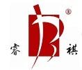 南通楷博科技发展有限公司