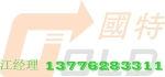 太仓国特金属制品有限公司