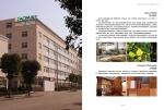 温州万卡木塑材料有限公司