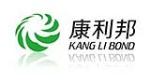 深圳市康利有机硅材料有限公司销售总部