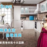 深圳市永康源环保科技有限公司