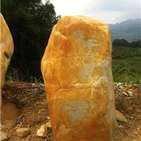 供应广东景观石、自然景观石、园林黄蜡石