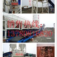 供应优质拌和机设备稳定土厂拌设备