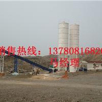 供应级配碎石拌和站水稳拌和站机
