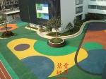 上海康奥体育场地工程有限公司