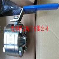 Q61F-800LB F304 高压锻钢对焊三片式球阀