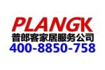 北京百平护栏工程有限公司