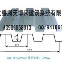 供应镀锌压型板YX75-230-690开口楼承板
