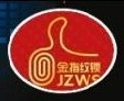 深圳市金指点锁业有限公司