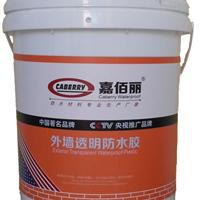供应防水材料最有效果防水型号 K11