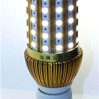 供应6W,8W,10W,12W LED金属玉米灯