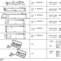 东京精密轮廓仪测针代理DM45502