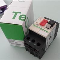 ��ӦGV2-RS21C TeSys �綯���·��1723A