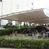 供应汽车雨棚 户外停车棚  膜结构遮阳棚