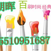 津朝晖牌超薄型钢结构防火涂料年末促销