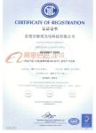 ISO9001:2008国际质量管理体系