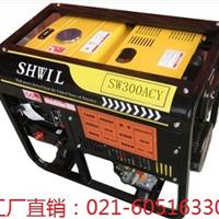 供应300A柴油发电电焊机
