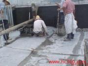 深圳市宝煌防水补漏装饰工程有限公司