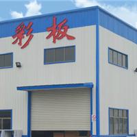吴江市海马彩板活动房厂