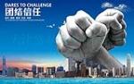 天津市东和盛泰钢铁商贸有限公司