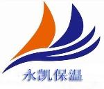 信阳市永凯保温材料有限公司