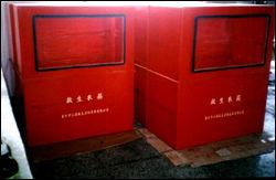 供应玻璃钢救生衣装备箱
