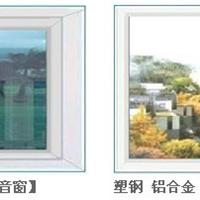 供应隔音窗 隔音玻璃 阻尼胶 如静隔音